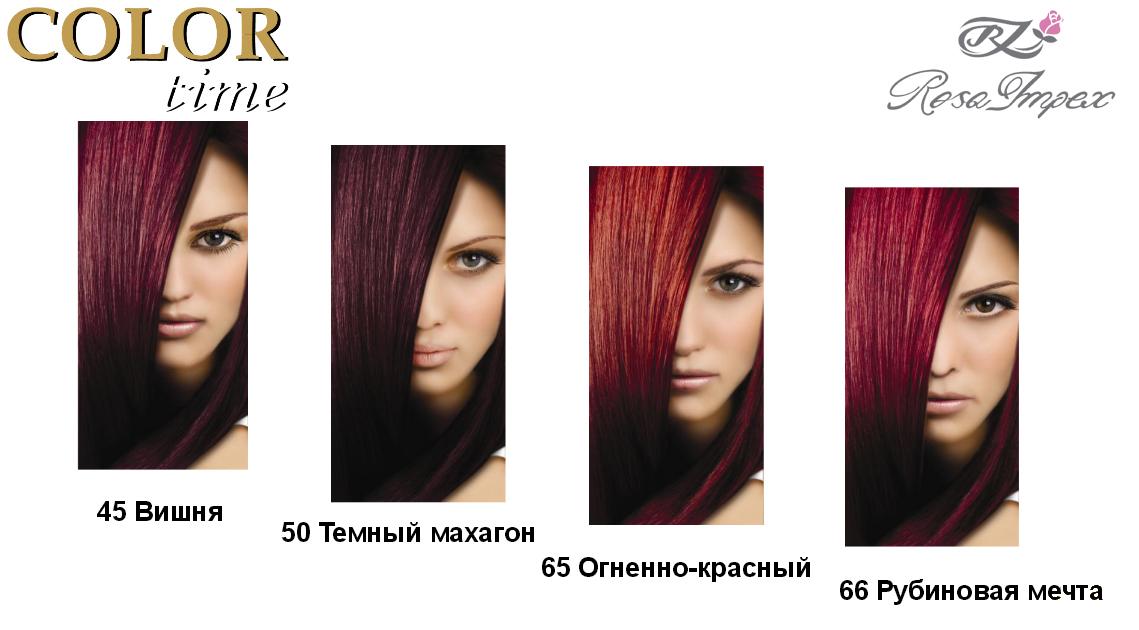 краска для волос красные оттенки фото