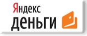 Оплатить ЯндексДЕНЬГИ
